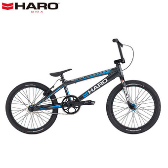 HARO Team CF Pro Racing BMX -SG Mtlc Grey- 경량 카본 파츠-20%할인