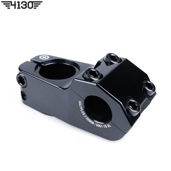 SALT PLUS Field Top Load Stem 50mm -Black-종전가65000원